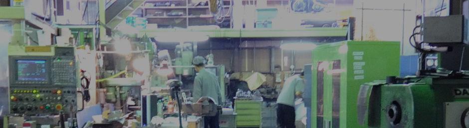 飯田鉄工所会社案内イメージ