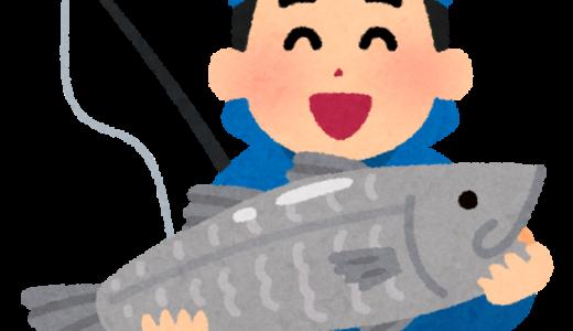 釣りクラブ開設