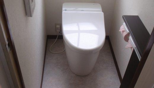 トイレリフォームの施工例